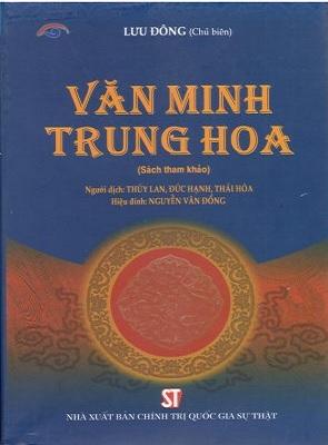 Cuốn Sách Văn Minh Trung Hoa