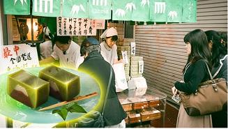 Những Bí Quyết Kinh Doanh Thành Công Của Người Nhật
