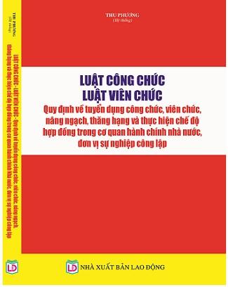 Sách Luật Cán Bộ, Công Chức - Luật Viên Chức - Quy Định Về Tuyển Dụng Công Chức, Viên Chức, Nâng Ngạch, Thăng Hạng Và Thực Hiện Chế Độ Hợp Đồng