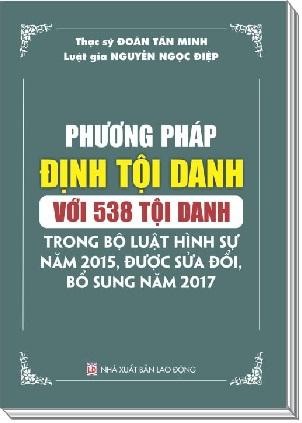Sách Phương pháp định tội danh với 538 tội danh trong Bộ luật Hình sự năm 2015, được sửa đổi, bổ sung năm 2017